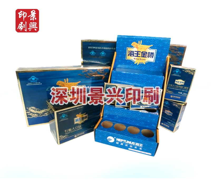 药盒包装-海王金樽