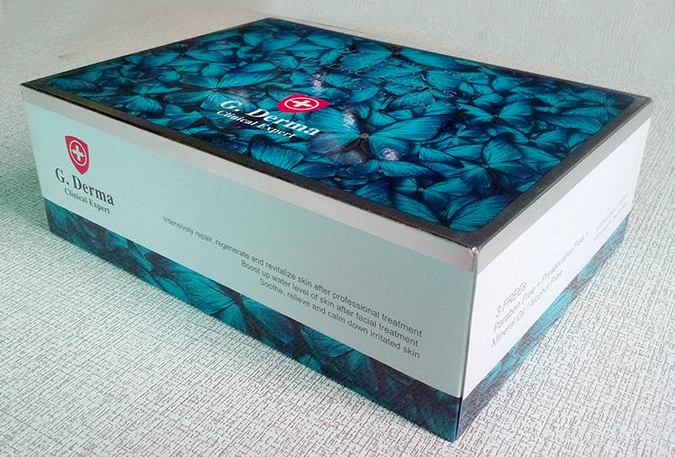 保健品盒印刷