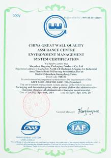 【景兴印刷】ISO 14000英文版