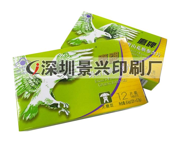 药盒包装印刷-鹰牌