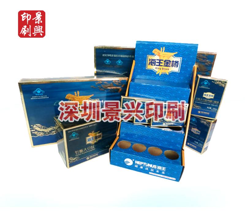 药盒包装印刷-海王金樽