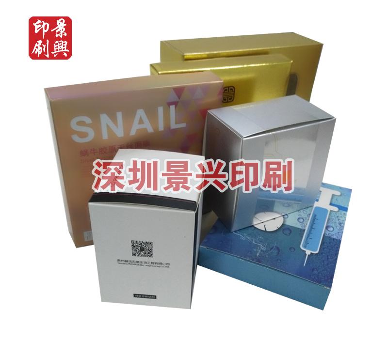 化妆品包装盒-荣科