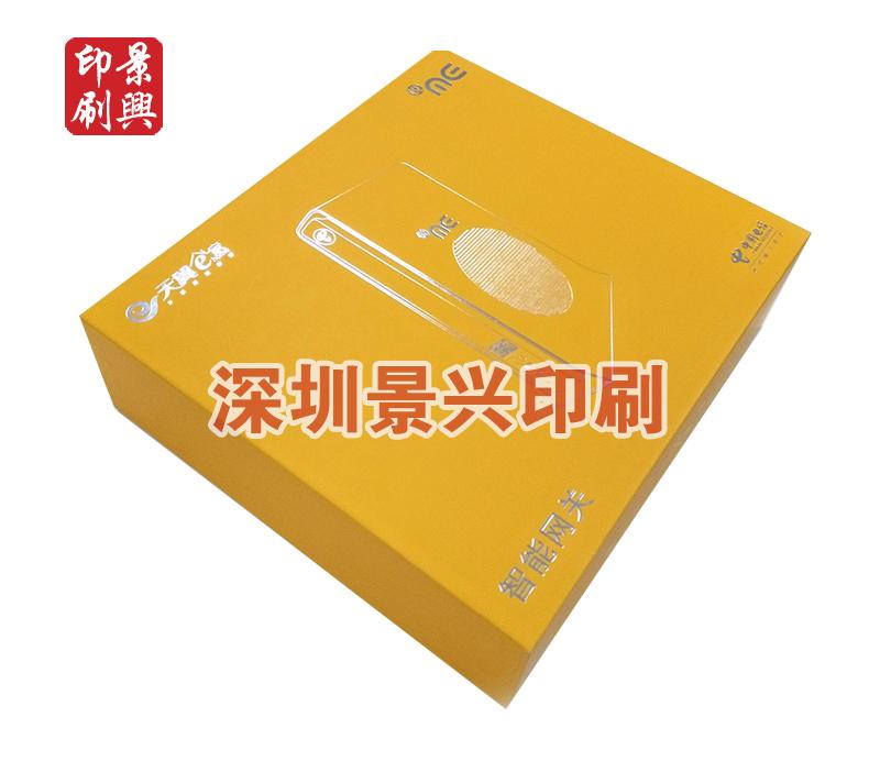 电子类彩盒4