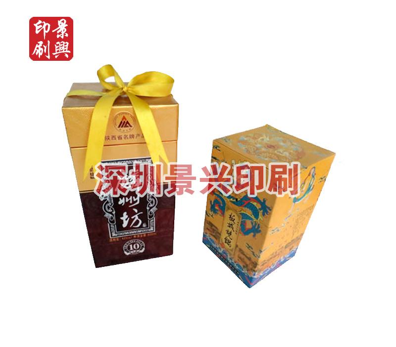 酒盒包装印刷