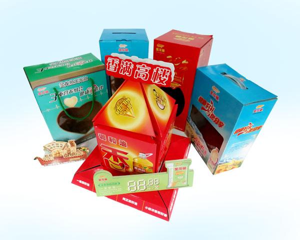 保健食品彩盒1