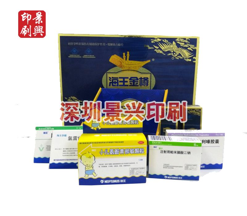 药盒包装印刷-万和