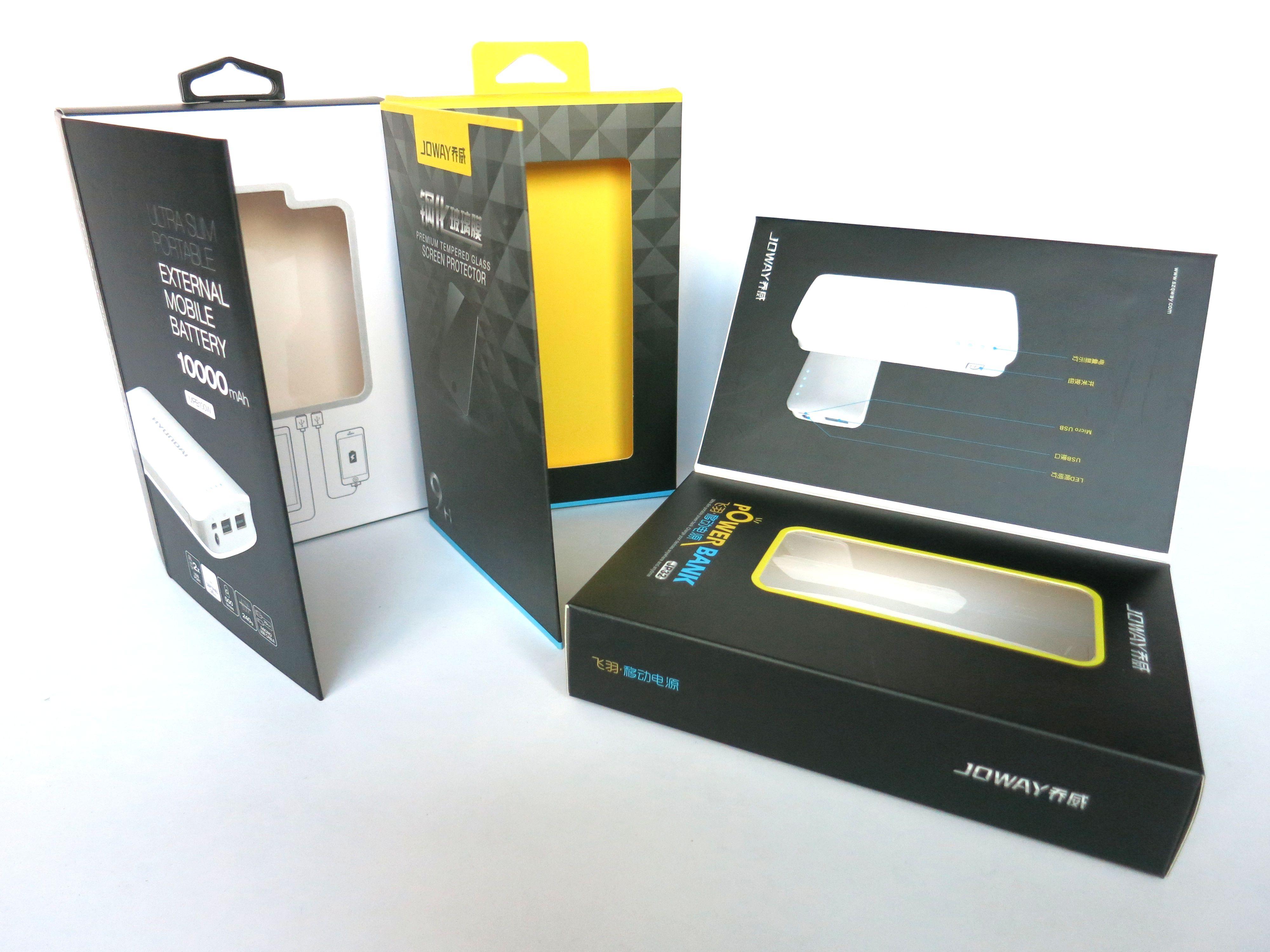 电子类彩盒5