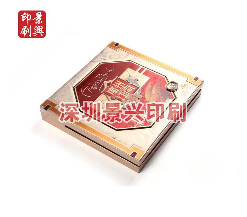 食品彩盒印刷