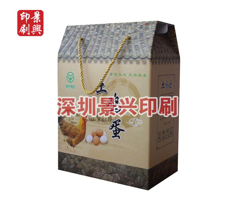 食品彩盒印刷-2