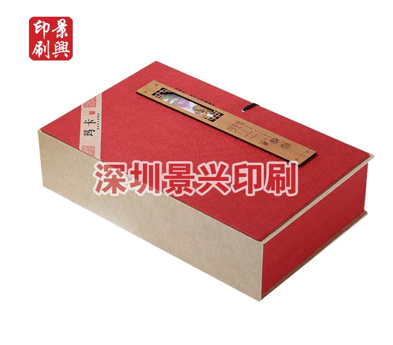食品彩盒印刷-3