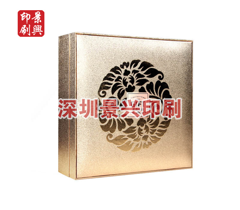 礼品包装盒-1