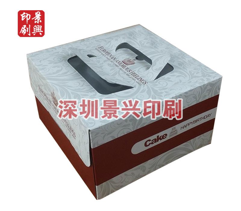 礼品包装盒-7