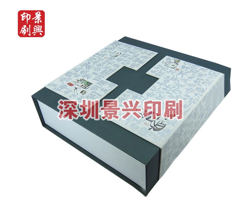 茶叶包装盒印刷