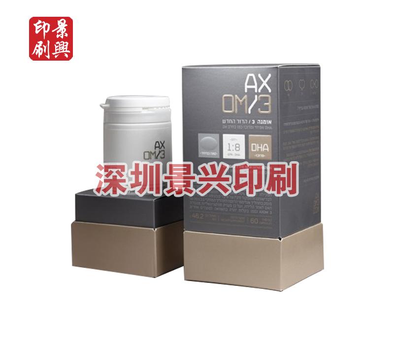 化妆品包装盒彩盒印刷