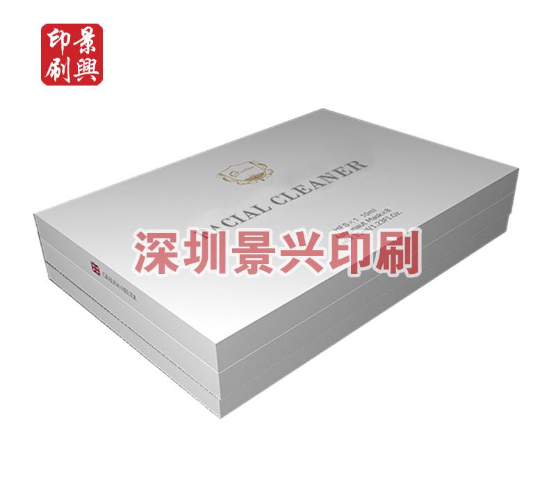 化妆品包装盒_MEDIC