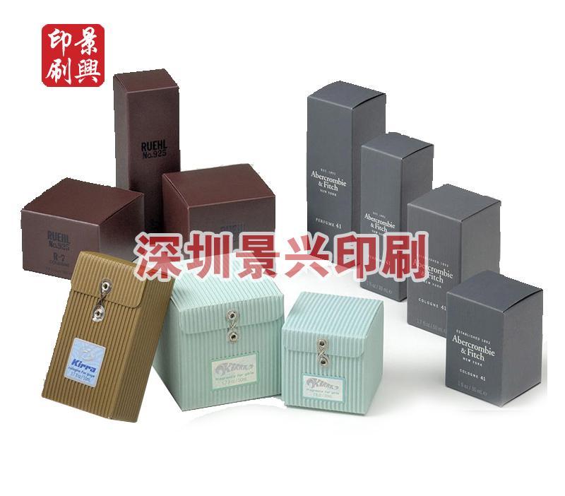 化妆品包装盒-小清新装