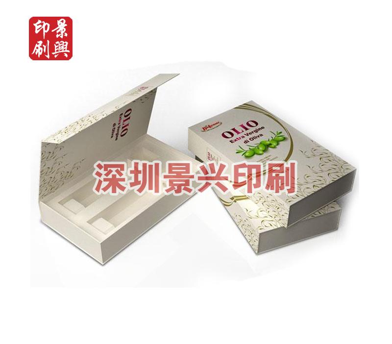 OLIO化妆品包装盒