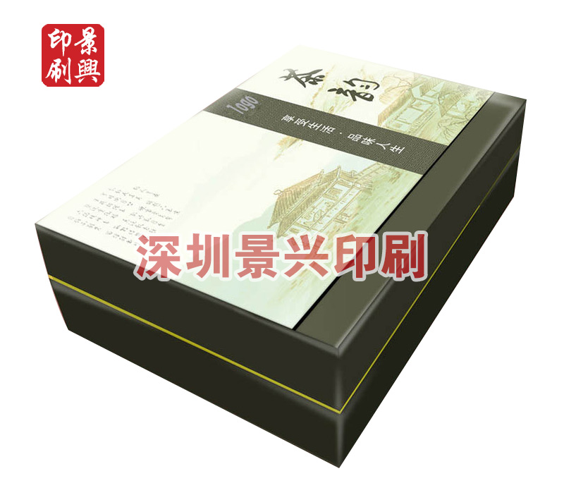 深圳景兴礼品盒包装印刷