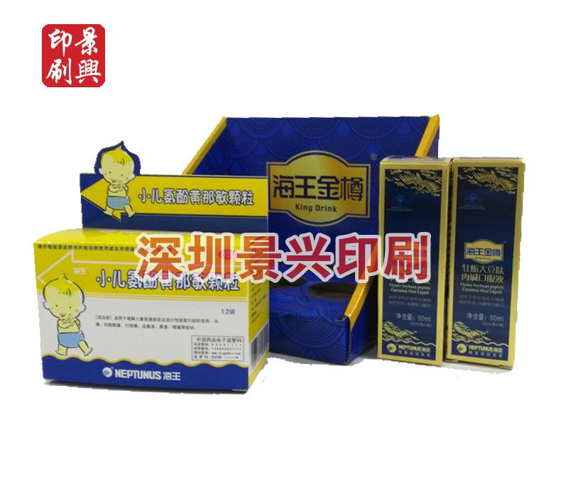 SM医疗彩盒包装印刷
