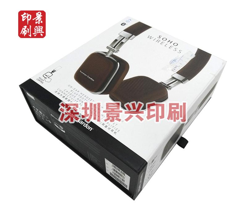 电子数码包装彩盒-飞利浦