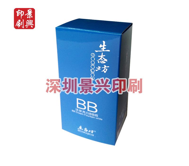 化妆品盒印刷-生态坊