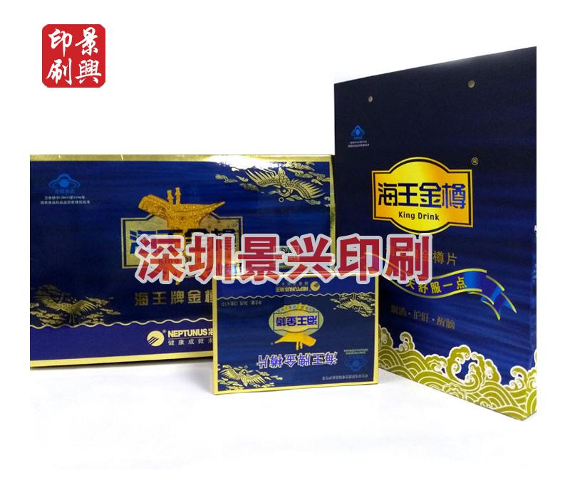 海王集团药业海王金樽包装盒印刷
