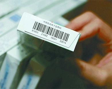 电子监管码印刷